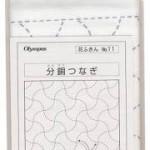 SC-0011 Fundo-tsunagi White