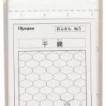 SC-0005 Hoshi-ami White