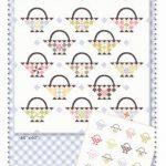 AQG254 Quilt Baskets Acorn quilt co